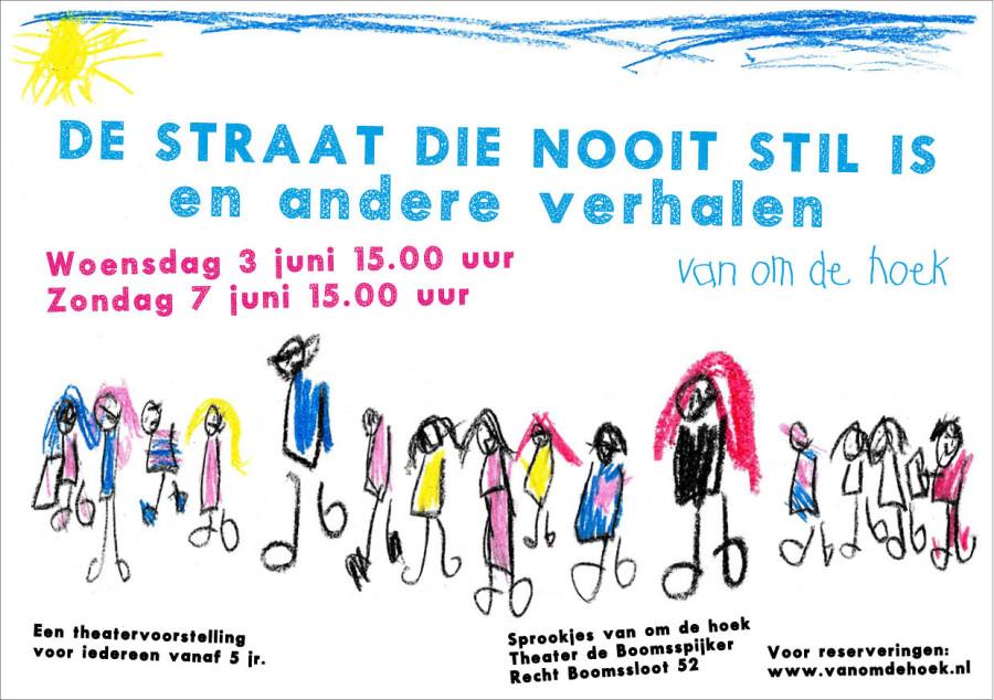 ©Annemarie van Grinsven